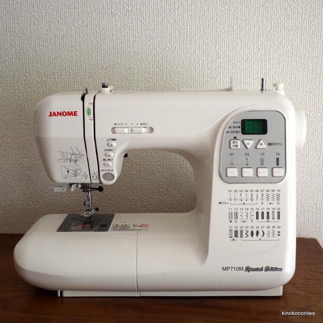 ジャノメ JP510 JP710 MP710