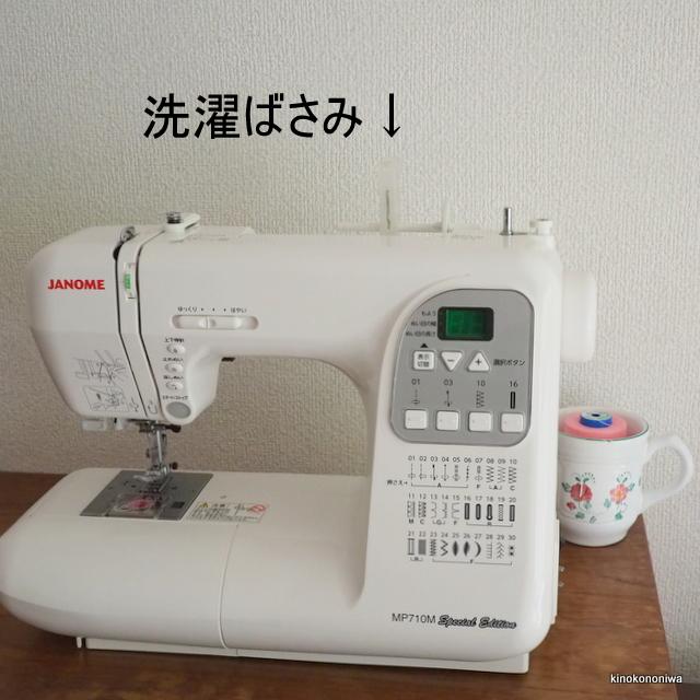 工業用ミシン糸の使い方