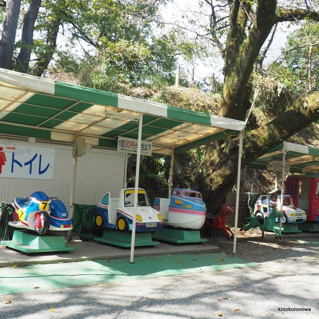 小田原城址公園こども遊園地 自動遊具