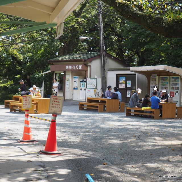 小田原城址公園こども遊園地の中