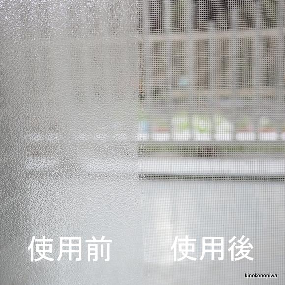 窓の結露には結露取りワイパー!あっという間に結露掃除が完了