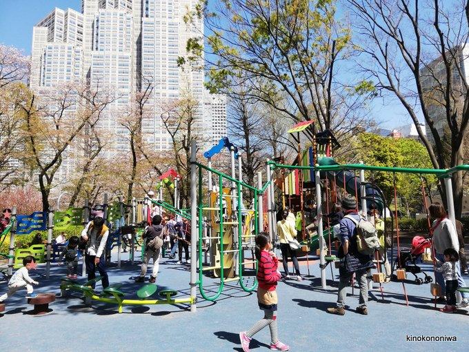 新宿中央公園の遊具