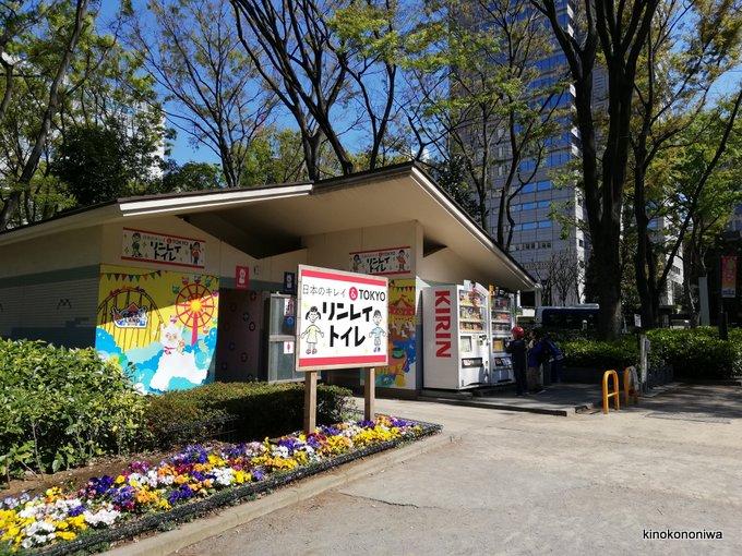 新宿中央公園ちびっこ広場のトイレ