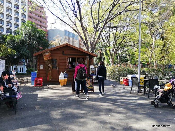 新宿中央公園の売店