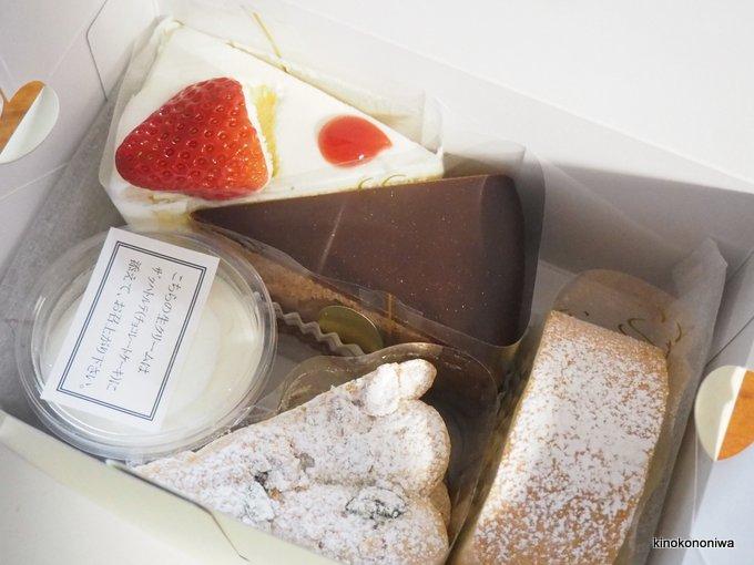 リリエンベルグのケーキ