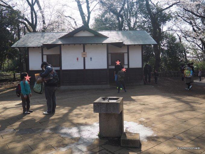 枡形山 トイレ