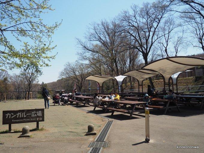 多摩動物公園の休憩所