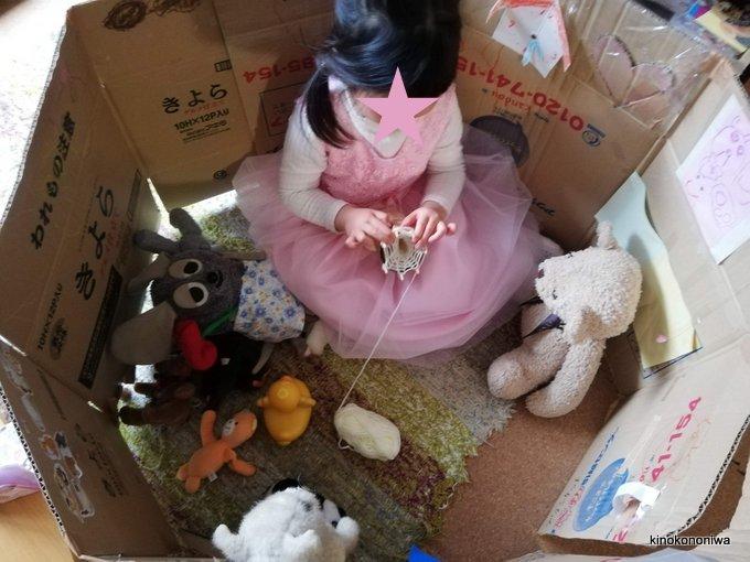 子どもが楽しめる室内遊び