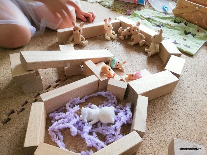 積み木の遊び方