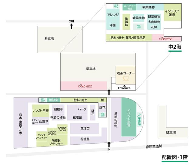 ザガーデン本店ヨネヤマプランテイションfloormap
