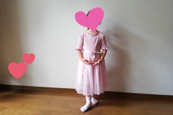 アンシャンテプティの服2