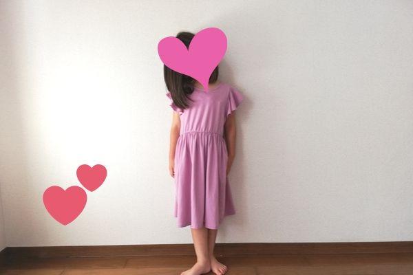 アンシャンテプティの服