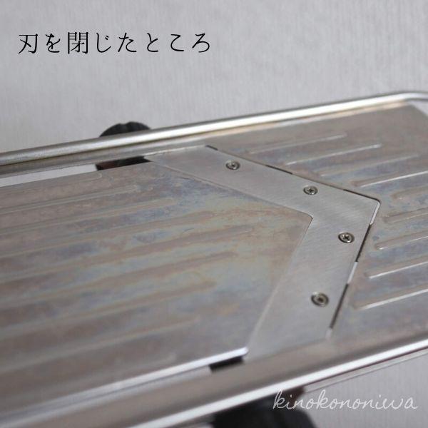 レズレーのスライサー刃の角度