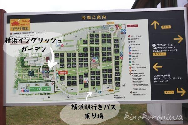 横浜イングリッシュガーデン 見取り図