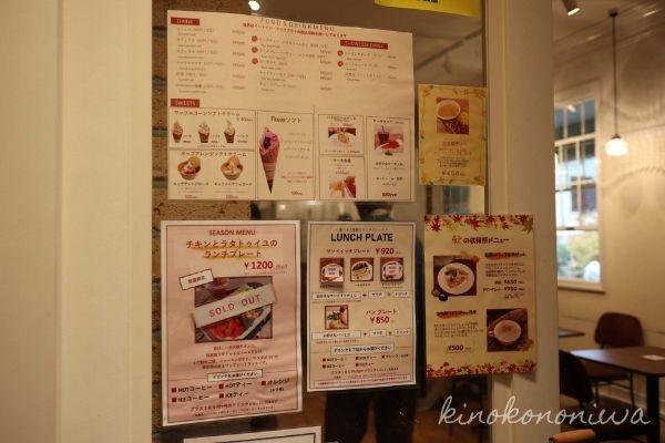 横浜イングリッシュガーデン カフェ
